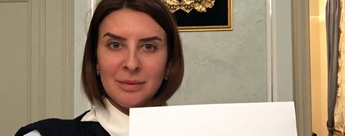 """У """"Батьківщині"""" повідомили про обшук кабінету очільниці Київської облради"""