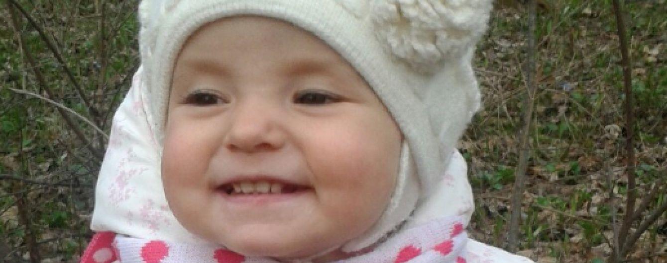 Допоможіть врятувати життя маленькій Полінці