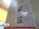 Зниклі у Києві підлітки живі та здорові