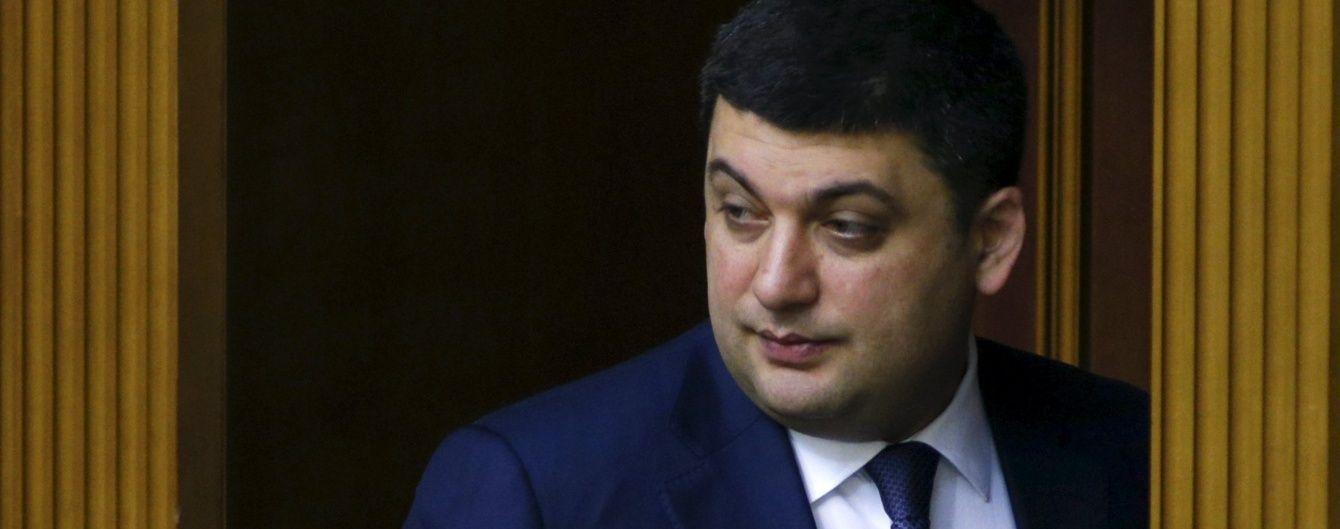 """Гройсман озвучив склад нового Кабміну на засіданні фракції """"БПП"""""""