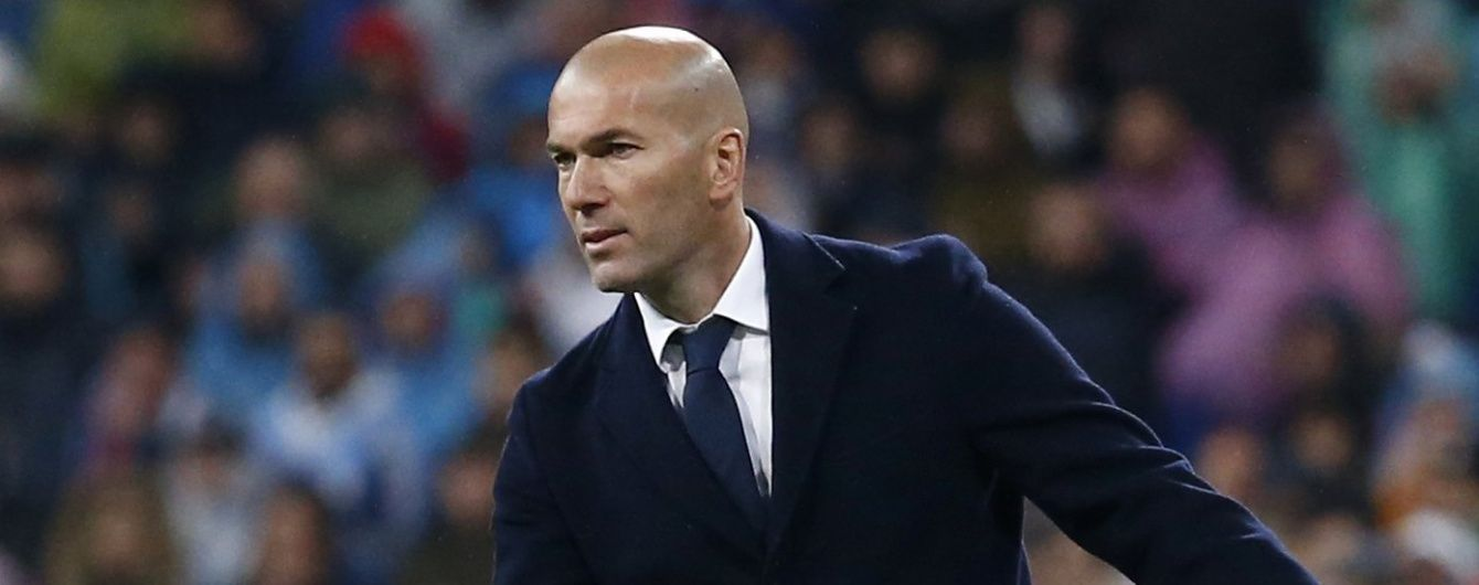 """Зідан назвав """"Реал"""" фаворитом у протистоянні з """"Манчестер Сіті"""""""