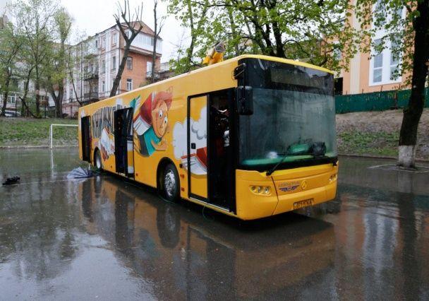 Секс в киевском автобусе фото 124-390