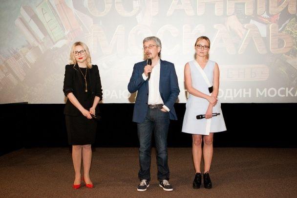 """Осадча, Горбунов та Сумська першими побачили """"Останній Москаль-2"""""""