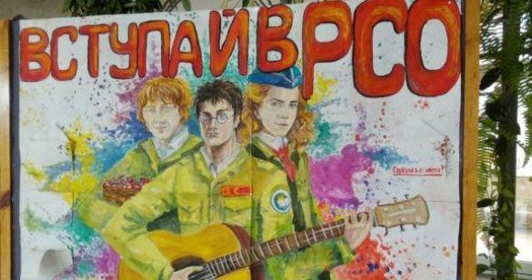 Агітація в Криму, пропаганда, студенти_1
