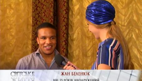 Спортсмен Жан Беленюк наконец-то получил обещанную квартиру в Киеве