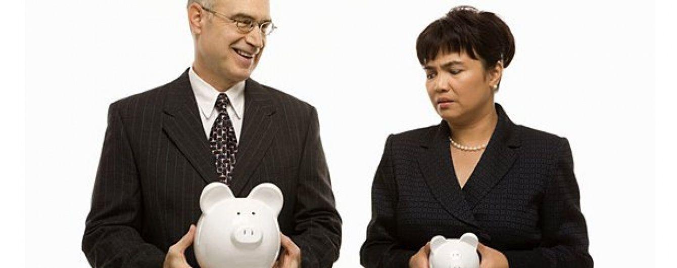 Учені дізналися, чому жінки і чоловіки мають різні доходи