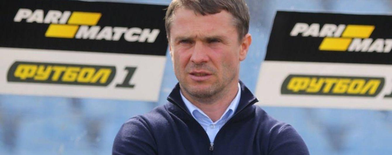 "Ребров подякував гравцям ""Говерли"", що вони вийшли на матч проти ""Динамо"""
