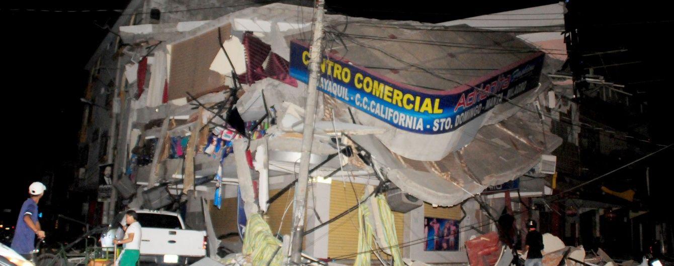 Кількість жертв землетрусу в Еквадорі стрімко зростає