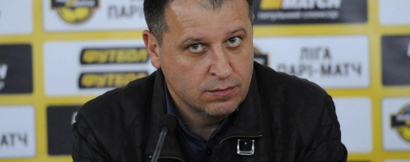 """Вернидуб розкритикував гравців """"Зорі"""" за поразку від """"Олександрії"""""""