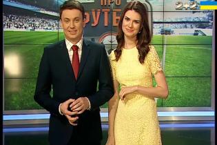 """""""Профутбол"""" розкриває футбольні таємниці: дивись цієї неділі"""