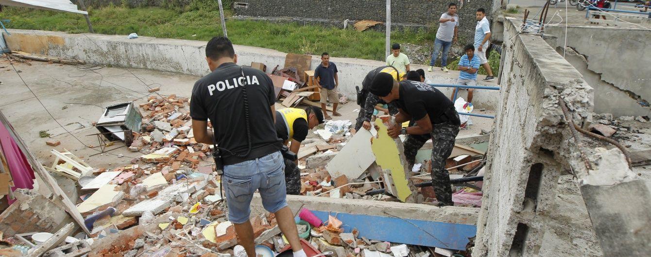Кількість жертв землетрусу в Еквадорі зросла до 480 осіб
