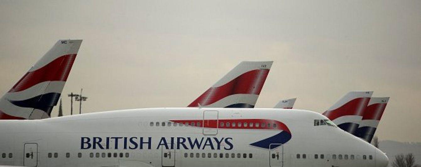 У Лондоні безпілотник врізався в літак