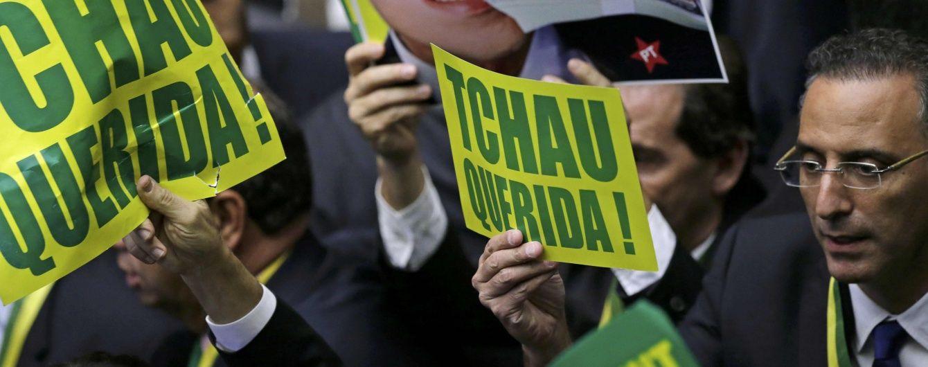 У Бразилії скасували рішення про імпічмент президенту
