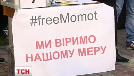 Печерский суд Киева избрал меру пресечения Алексею Момоту