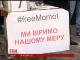 Печерський суд Києва обрав запобіжний захід Олексію Момоту