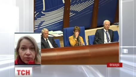 Сегодня начинается весенняя сессия Парламентской ассамблеи Совета Европы