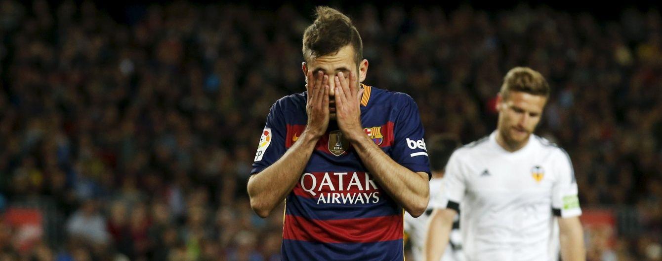 """""""Барселона"""" вперше за 13 років програла три матчі поспіль у чемпіонаті Іспанії"""