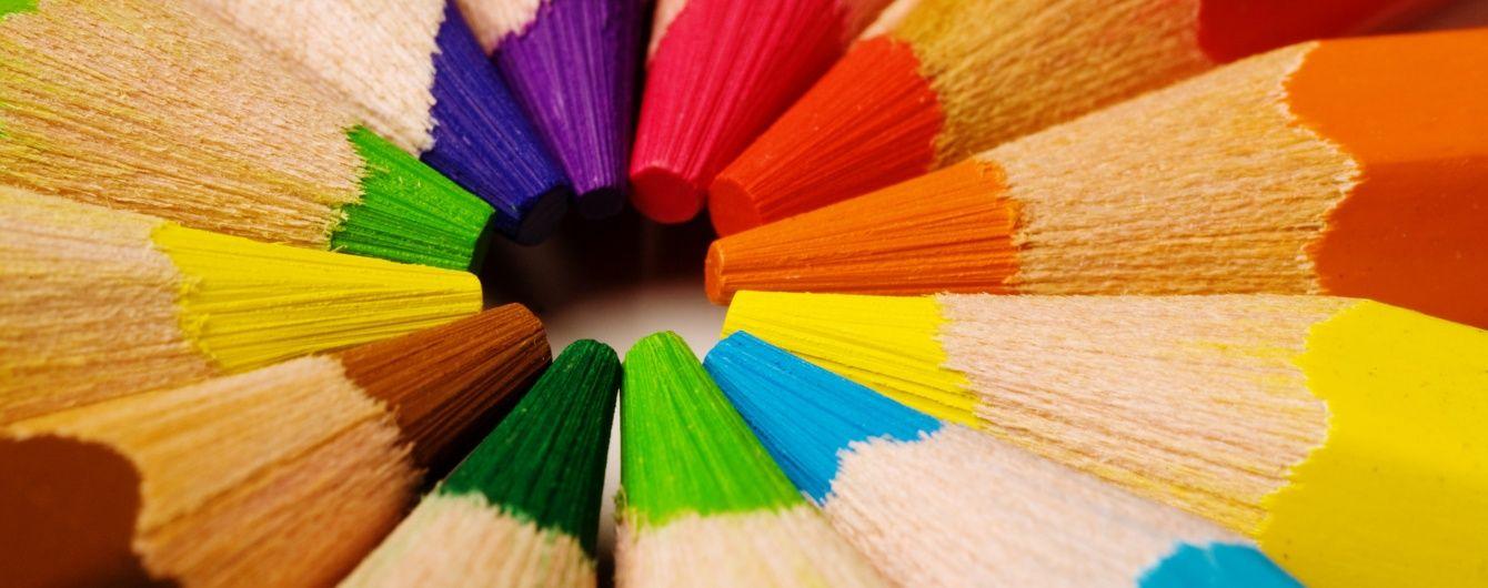 Якого кольору серце? Британське видання провело ще один оптичний експеримент