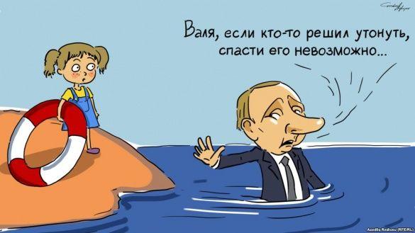 Карикатура, Крым.Реалии