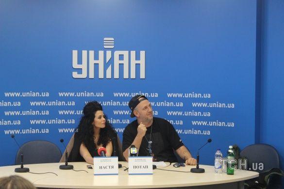 Потап і Настя прес-конференція_3