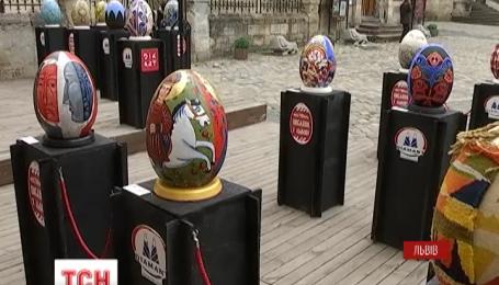 У Львові відкрили виставку писанок