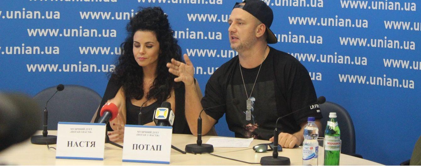 """""""Потап і Настя"""" пояснили відмову від підтримки квот української музики"""