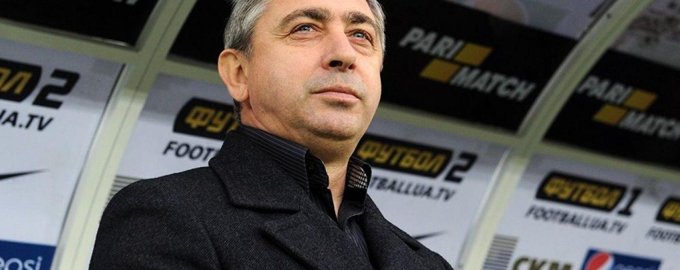 """Экс-тренер """"Мариуполя"""" продолжит работу в """"Сумах"""""""