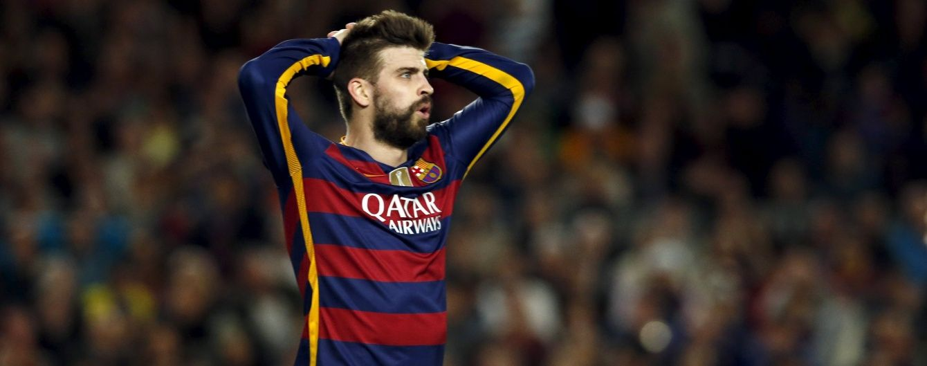 """Захисник """"Барселони"""" похвалив свою команду після поразки від """"Валенсії"""""""