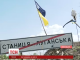 На Луганщині поновилися потужні обстріли зі сторони бойовиків
