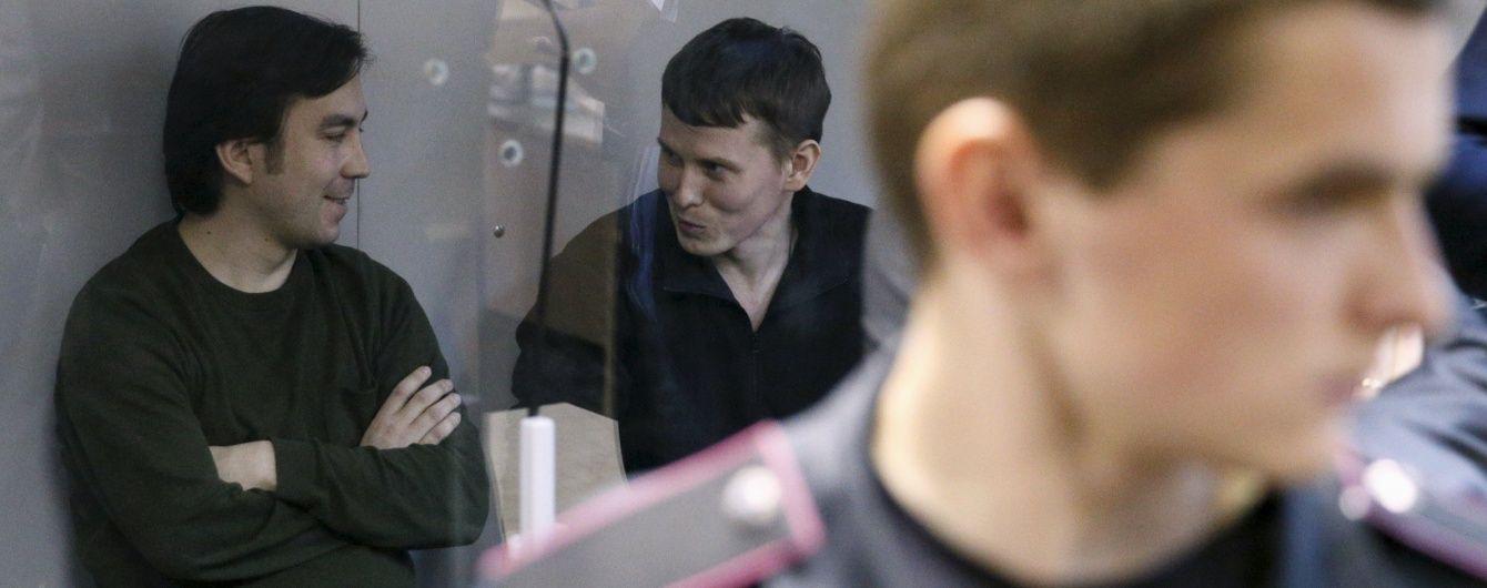 Адвокати Александрова і Єрофєєва не будуть оскаржувати вирок