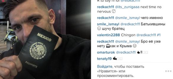 Редкач Іван_2