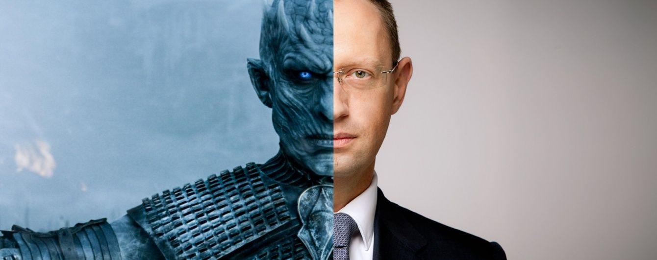 Гра престолів по-українськи. Вгадай політика під маскою білого блукача. Тест