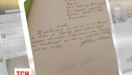 Надежда Савченко требует начать процедуру ее возвращения в Украину