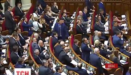Юлія Тимошенко та Олег Ляшко вважають призначення уряду Гройсмана незаконним