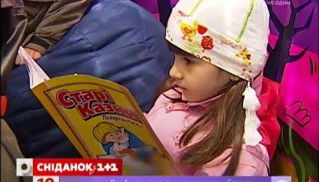 Первый книжный автобус появился в Киеве