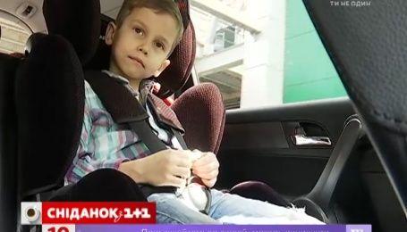 Як вибрати дитяче автокрісло