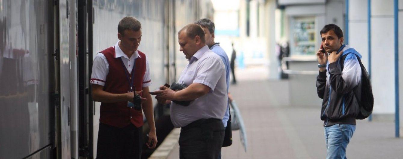 Чорна каса Укрзалізниці. Як начальство обкрадає пасажирів та провідників
