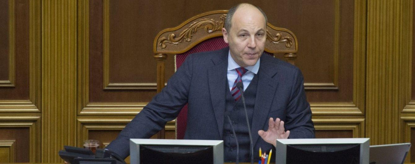 Через зрив Росією мінських домовленостей в Україні призупинилася децентралізація - Парубій