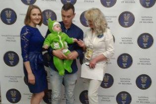 Наймолодшим батьком в Україні став 16-річний хлопець із Харкова