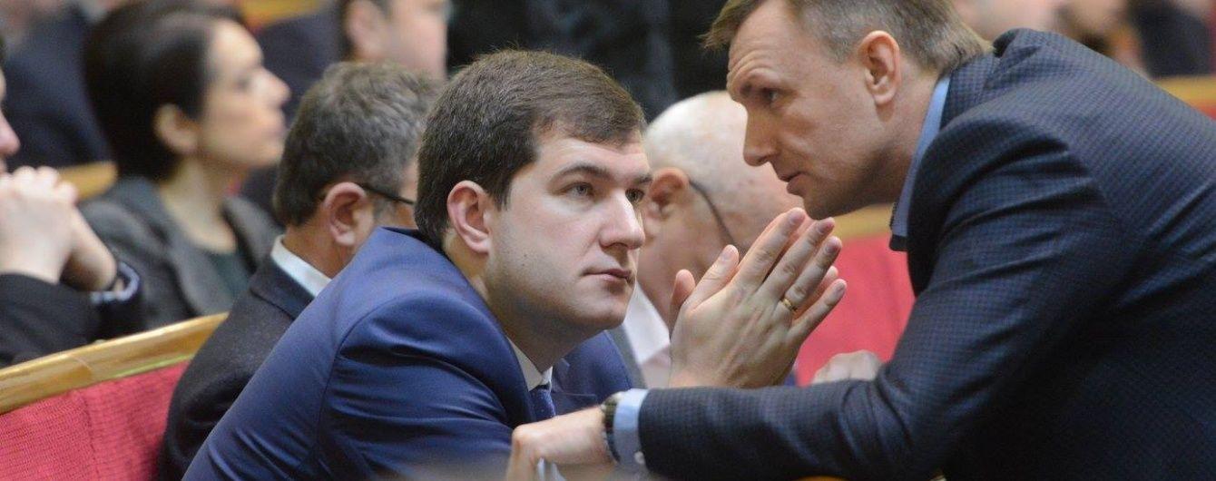 """""""НФ"""" вже підготував заступника для Луценка, якщо той стане генпрокурором"""