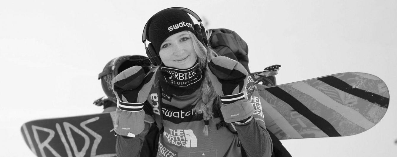 В Альпах загинула молода чемпіонка світу з екстремального спорту