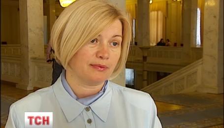 На протест матерей и родственников пленных отреагировала Ирина Геращенко