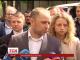 Народні депутати та жителі Вишгорода зібрали гроші на заставу Олексія Момота