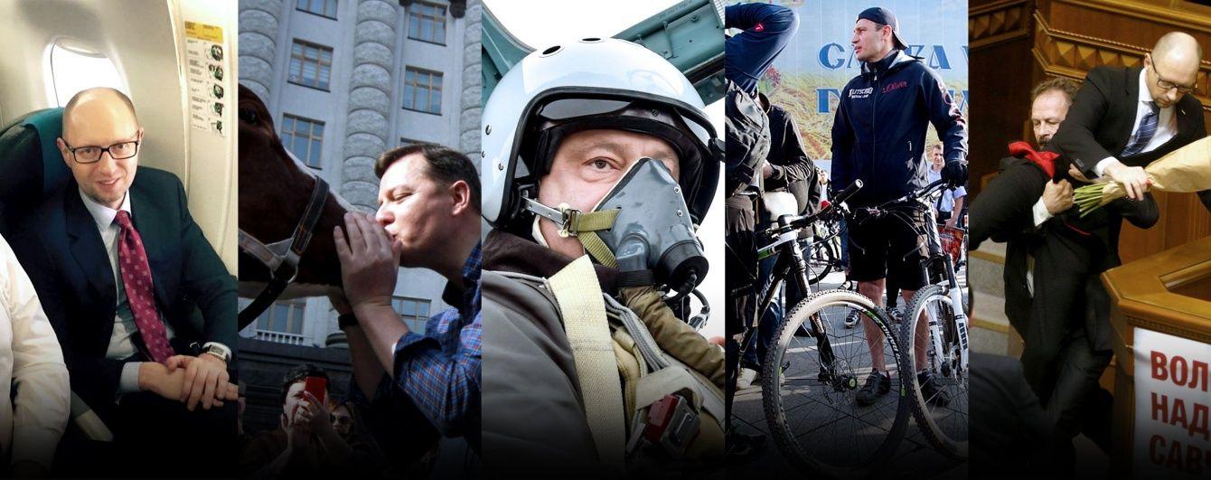 Поцілунки із коровами та поїздки у метро. Як привертають до себе увагу українські політики