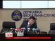 Понад 500 тисяч податкових документів зникло з електронної бази Фіскальної служби України