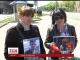 Матері та дружини українських бійців, що перебувають у полоні, пікетували посольство РФ