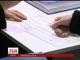 Виконавча служба активно виставляє на аукціон заарештоване майно українців