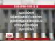 Рада реформ оголосила план дій після оновлення уряду