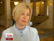 На протест матерів та родичів полонених відреагувала Ірина Геращенко