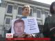 Матері та дружини полонених українських бійців пікетували російське посольство в Києві